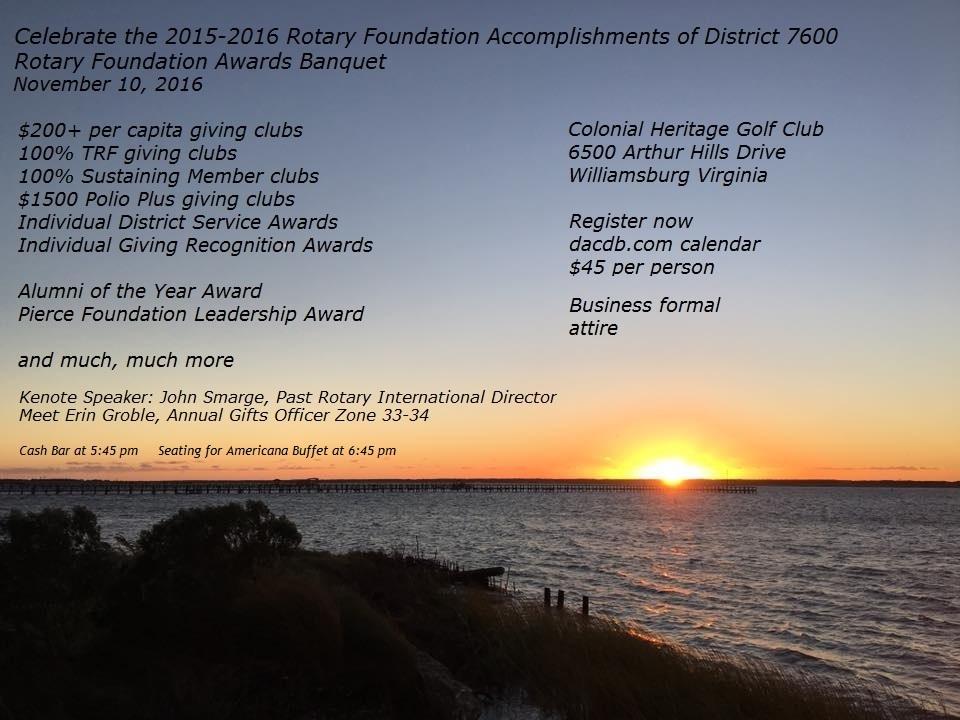 oyster-bay-chincoteague-island-banquet-flyer